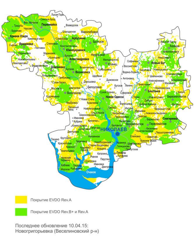 Карта Покрытия Смартс Ярославль