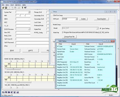 Програма для настройки антени інтертелеком