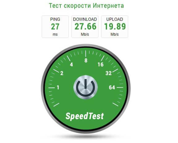 Alcatel MW40CJ - тест скорости