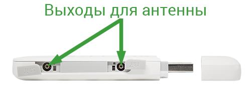 Huawei 3372