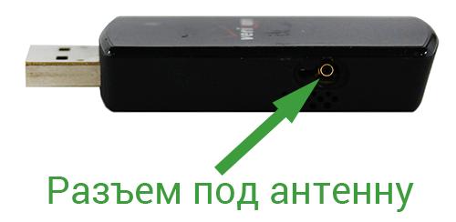 Novatel U760 - антенна