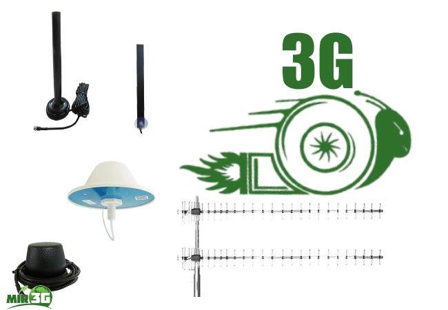 антенны для 3G